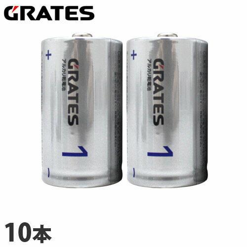 M&M アルカリ乾電池 GRATES 単1形 10本