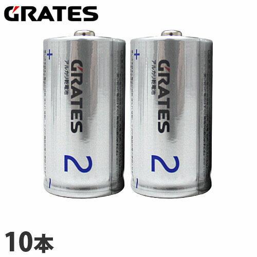 M&M アルカリ乾電池 GRATES 単2形 10本