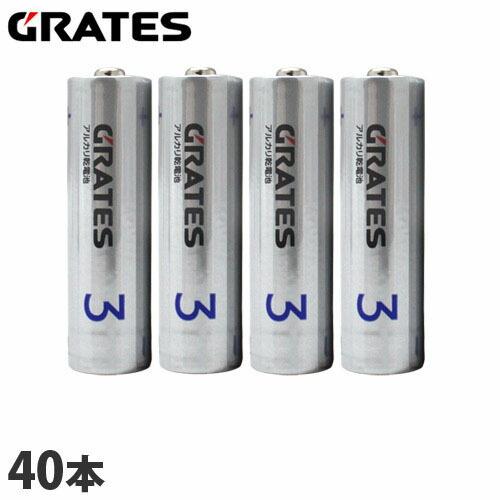 M&M アルカリ乾電池 GRATES 単3形 40本