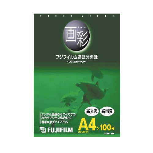富士フィルム 高級光沢紙 A4 100枚