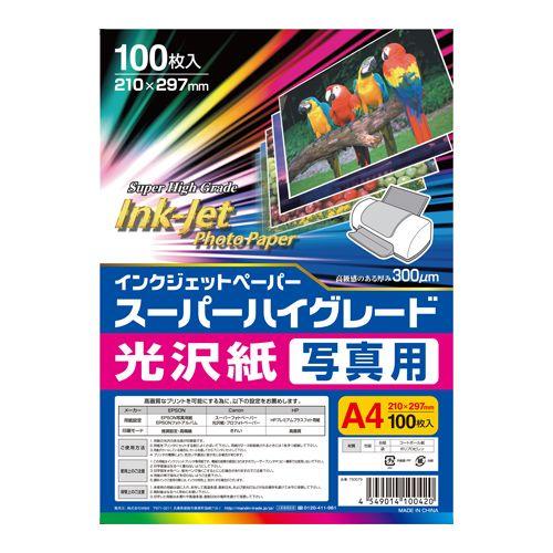 GRATES インクジェットプリンタ用 スーパーハイグレード 光沢写真用 A4 100枚