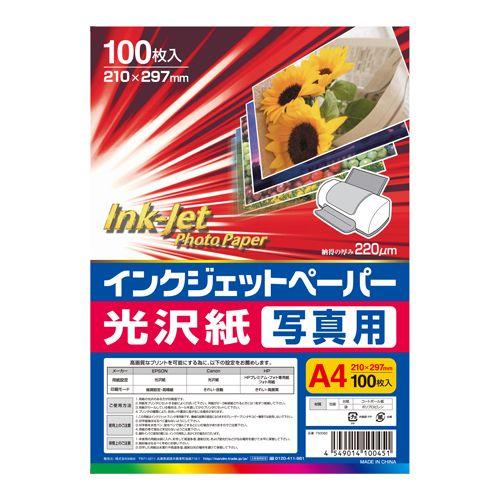 GRATES インクジェットペーパー 光沢写真用 A4 100枚