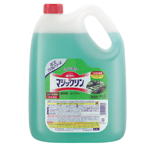 花王 キッチン用洗剤 マジックリン 業務用 4.5L