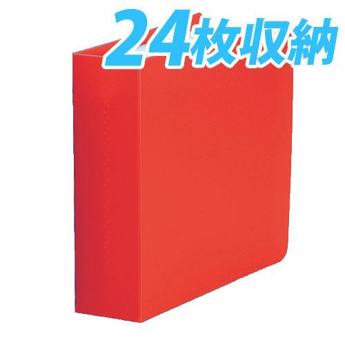 【売切れ御免】CDフォルダー レッド 1個
