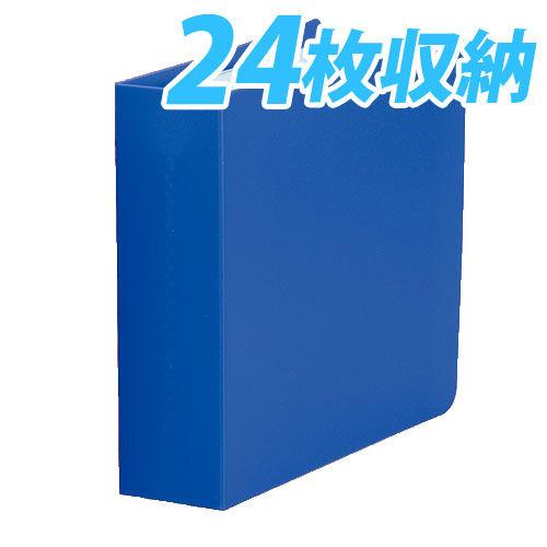 CDフォルダー ブルー 1個