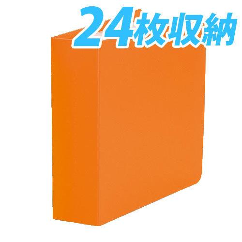 【売切れ御免】CDフォルダー オレンジ 1個