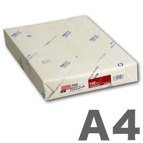 王子製紙 PODグロスコート 100G A4 250枚