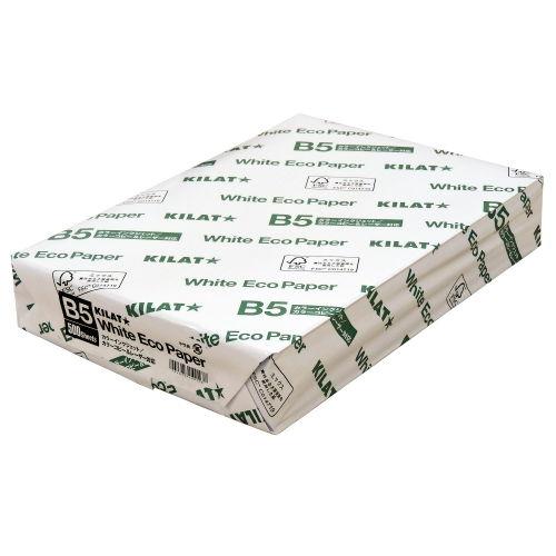 コピー用紙 ホワイトエコペーパー 高白色 B5 500枚