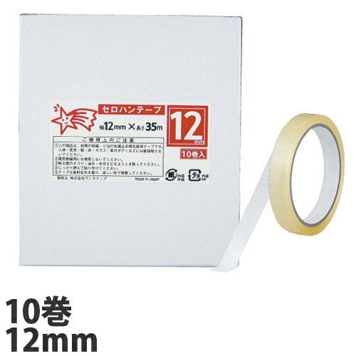 セロハンテープ GRATES 12mm幅 10巻入