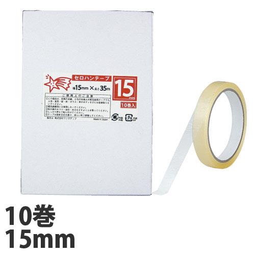 セロハンテープ GRATES 15mm幅 10巻入