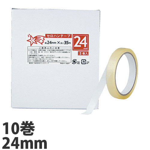 セロハンテープ GRATES 24mm幅 10巻入