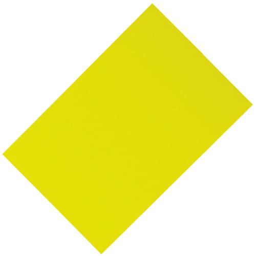エコマグネットシート GRATES W200×D300 黄