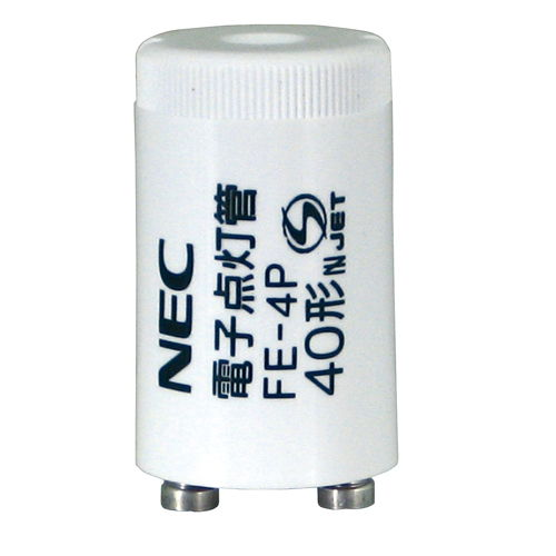NEC 電子点灯管 グロースタータ P型口金 36・40W形 P21口金 FE-4P