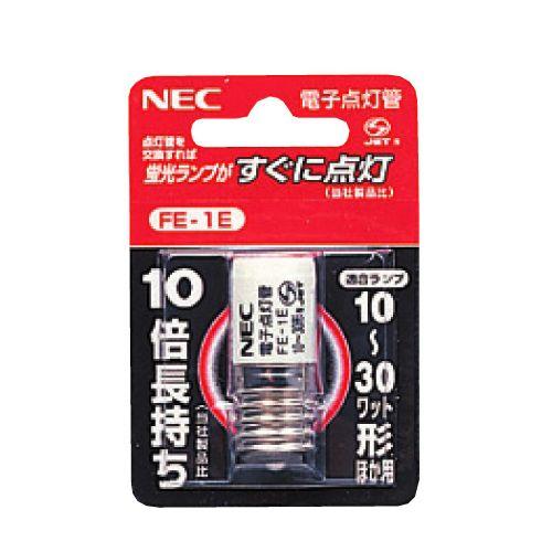 NEC 電子点灯管 グロースタータ E型口金 10-30W形 E17口金 FE-1E