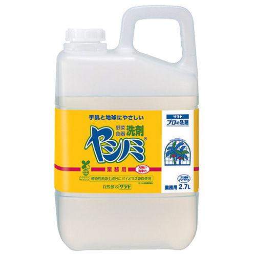 サラヤ 洗剤 業務用 ヤシノミ 2.7L