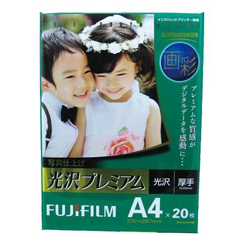 富士フィルム FUJI光沢写真仕上プレミアム A4 20枚 WPA420PRM