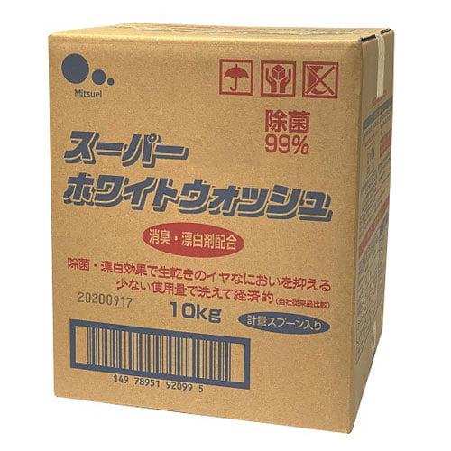 ミツエイ 洗濯洗剤 粉末 無リン ホワイト 10kg