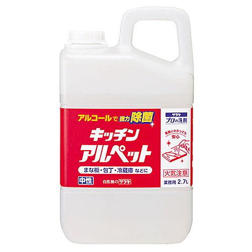 サラヤ キッチンアルペット アルコール除菌 詰替用 2.7L