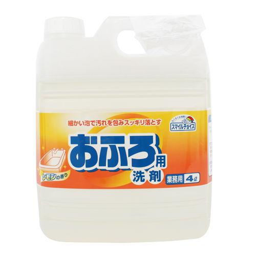 ミツエイ スマイルチョイス おふろ用洗剤 4L