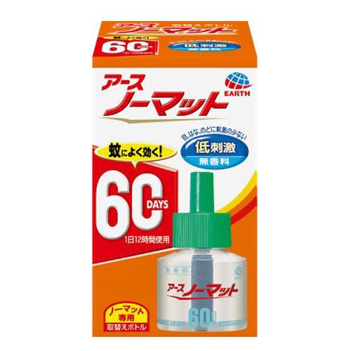 アース製薬 液体蚊取り アースノーマット 取替えボトル 無香料 60日用 1本入り