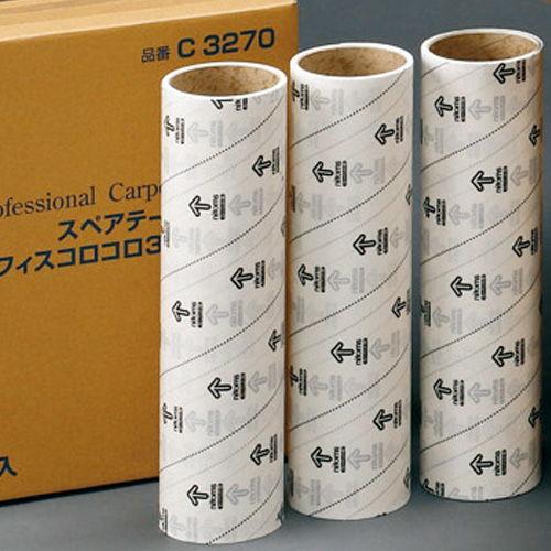 ニトムズ 粘着ローラー オフィスコロコロ ワイド スペアテープ 320mm幅 3巻入