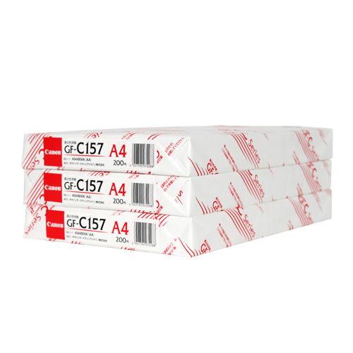 キヤノン コピー用紙 厚口用紙 A4 200枚 GF-C157