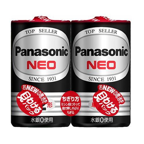 パナソニック マンガン乾電池 ネオブラック 1.5V 単2形 2本 R14PNB/2VSE