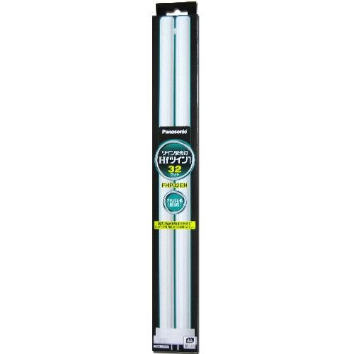 パナソニック コンパクト形蛍光灯 ツイン蛍光灯 3波長形 Hfツイン1(2本ブリッジ) FHP 32W形 昼白色 FHP32EN