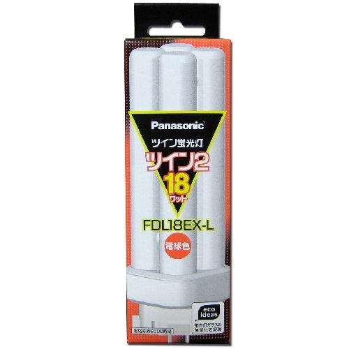パナソニック コンパクト形蛍光灯 ツイン蛍光灯 FDL 18W形 電球色 FDL18EXL