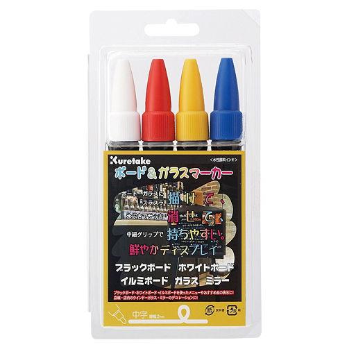 クレタケ ボード&ガラスマーカー(普通色)4色