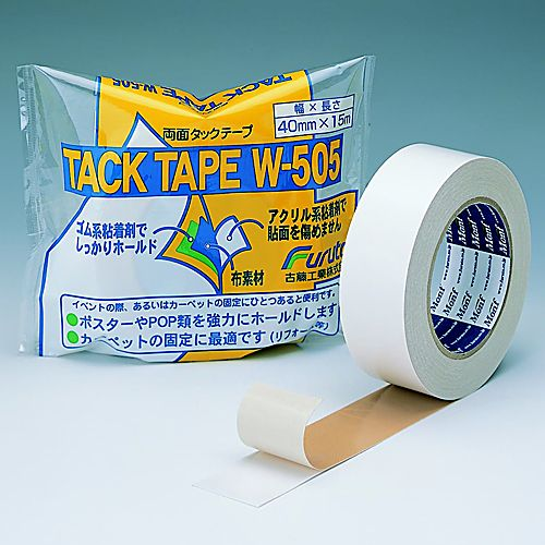 古藤工業 強弱布両面テープ 40mm幅 W-505