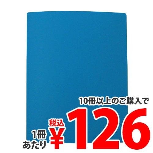 GRATES クリアブック スリム 20ポケット ブルー