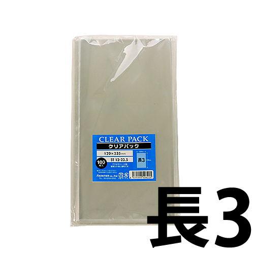 カクケイ クリアパック ST12-23.5