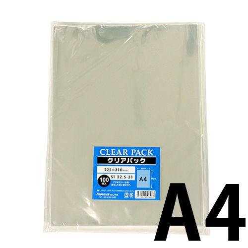 カクケイ クリアパック ST22.5-31