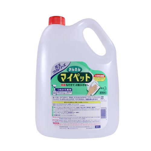 花王 リビング用洗剤 マイペット かんたんマイペット 業務用 4.5L