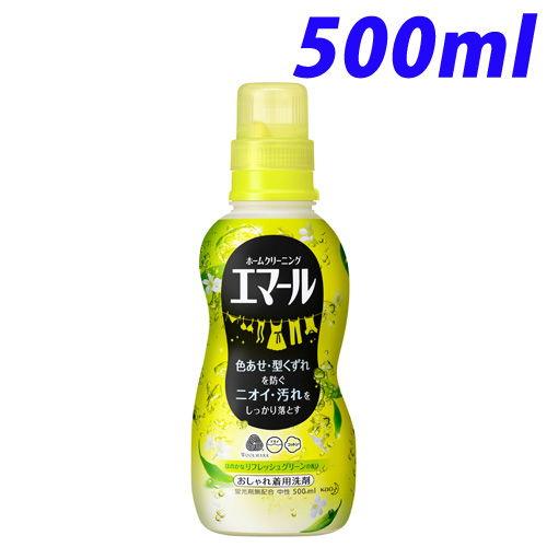 花王 おしゃれ着用洗剤 エマール リフレッシュグリーンの香り 500ml