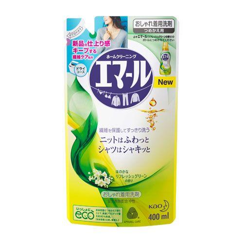 花王 おしゃれ着用洗剤 エマール リフレッシュグリーンの香り つめかえ用 400ml