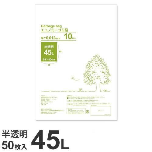GRATES(グラテス) ゴミ袋 超薄手 エコノミータイプ 軽量ゴミ用 45L 半透明 50枚