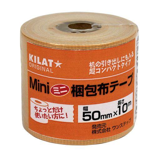 梱包布テープ GRATES ポケットサイズの布テープ Mini 50mm×10m