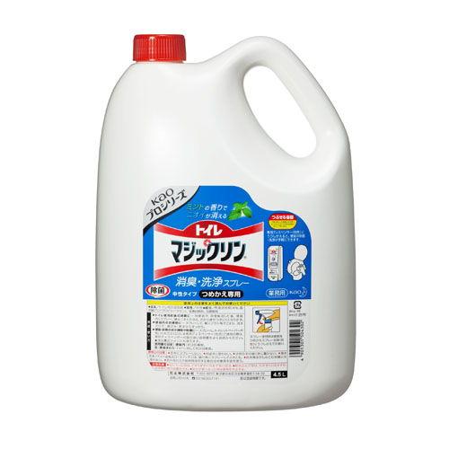花王 トイレ用洗剤 マジックリン トイレマジックリン 消臭・洗浄 業務用 4.5L