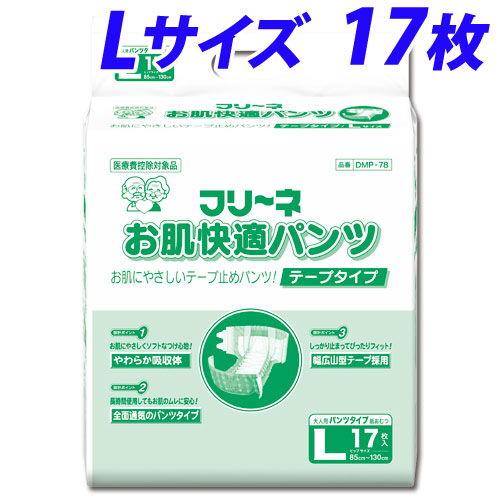 第一衛材 介護用おむつ フリーネ お肌快適パンツ テープタイプ L 17枚