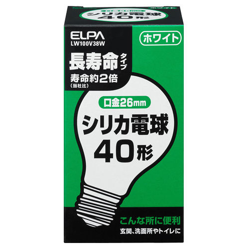 朝日電器 白熱電球 長寿命シリカ電球 40W形 E26口金 ホワイト 1個 LW100V38W-W