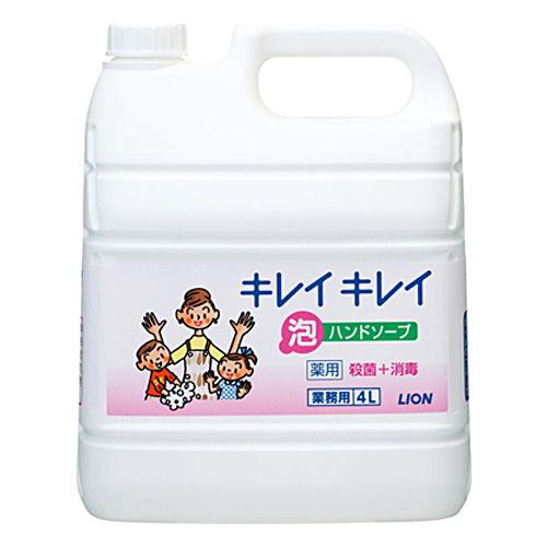 ライオン キレイキレイ 薬用泡ハンドソープ 4L