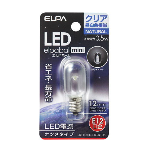 【売切れ御免】朝日電器 LED電球 エルパボールミニ LEDナツメ球 0.5W形 E12口金 クリア昼白色 LDT1CN-G-E12-G105