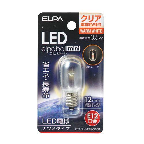 【売切れ御免】朝日電器 LED電球 エルパボールミニ LEDナツメ球 0.5W形 E12口金 クリア電球色 LDT1CL-G-E12-G106