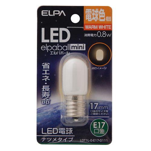 【売切れ御免】朝日電器 LED電球 エルパボールミニ LEDナツメ球 0.8W形 E17口金 電球色 LDT1L-G-E17-G111