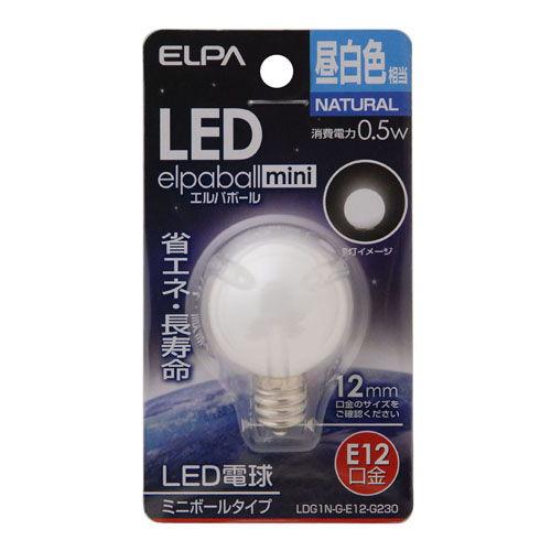 【売切れ御免】朝日電器 LED電球 エルパボールミニ ミニボール球形 G30形 0.5W形 E12口金 昼白色 LDG1N-G-E12-G230