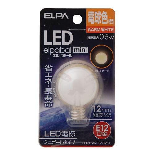 【売切れ御免】朝日電器 LED電球 エルパボールミニ ミニボール球形 G30形 0.5W形 E12口金 電球色 LDG1L-G-E12-G231