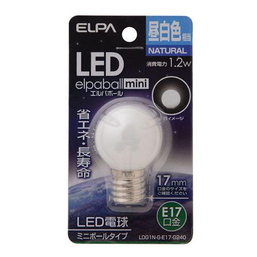 【売切れ御免】朝日電器 LED電球 エルパボールミニ ミニボール球形 G30形 1.2W形 E17口金 昼白色 LDG1N-G-E17-G240