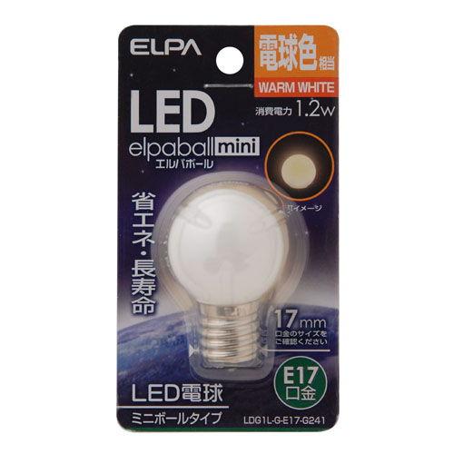 朝日電器 LED電球 エルパボールミニ ミニボール球形 G30形 1.2W形 E17口金 電球色 LDG1L-G-E17-G241